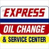 Express Oil Change Franchise Opportunities (Click Here)
